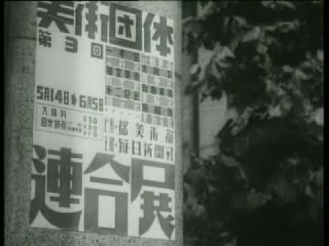 yasujiro ozu shochiku