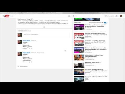 YouTube-отзывы: жирный шрифт, зачеркнутый, наклонный – как сделать шрифт в отзывах жирным?