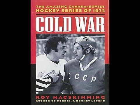 Суперсерия - 1972. СССР - Канада. матч 5 часть 1