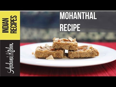 Mohanthal Recipe (a Traditional Gujarati Sweet) By Archana's Kitchen video