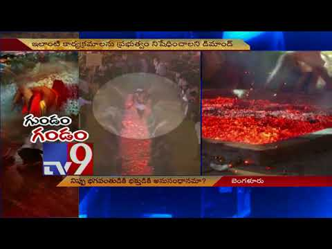 Bangalore Fire Ritual Accident || Is Risking Lives Necessary For Devotion? - TV9