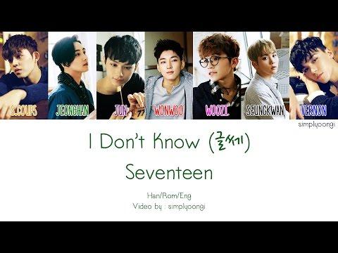 SEVENTEEN [세븐틴] - I Don't Know [글쎄] (Color Coded Lyrics | Han/Rom/Eng)