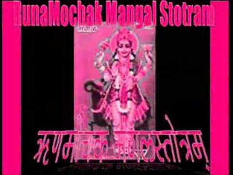 RunaMochak Mangal Stotram