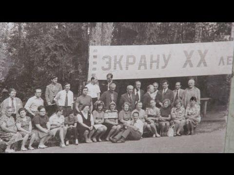 """""""Экран"""" пионерский лагерь в Загорске, киностудия """"Мосфильм"""""""