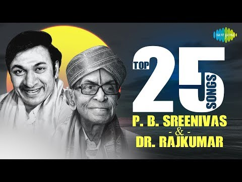 P.B.Sreenivas & Dr.Rajkumar -Top 25 Songs | Audio Jukebox | S.Janaki, Vani Jairam |Kannada |HD Songs