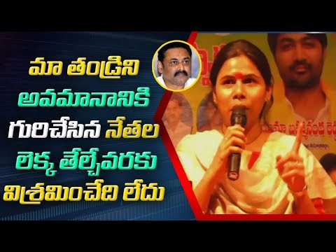 Minister Akhila Priya Strong Warning to Opposition Parties | Speech at Kothapalli | ABN Telugu