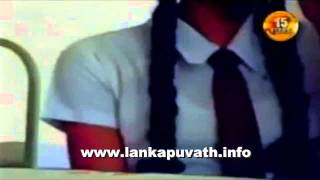 Sri lankan Doctor recorded school girls video - www.lankapuvath.info