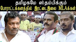 Karunas, thaniyarasu, thamimun ansari speech about tn politics