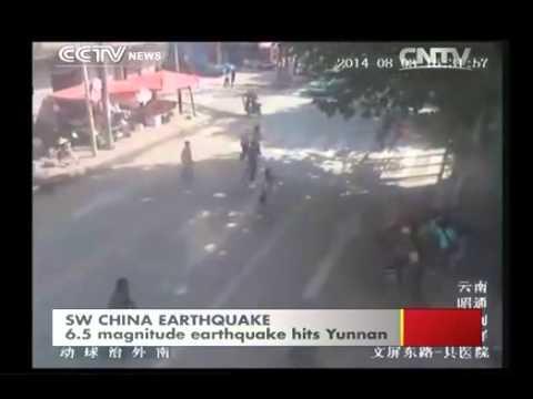 6.5-magnitude earthquake hits Yunnan