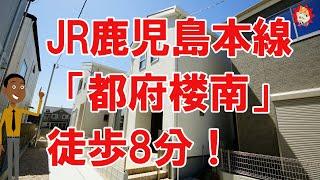 ◆Livele Garden.S 太宰府市都府楼南第二 全4棟(2020年3月完成)◆-太宰府市都府楼南5丁目13-5-外観