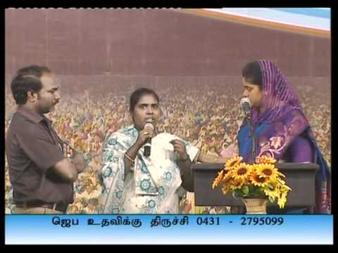 Prarthanai Neram (Tamil) - Feb 27, 2012