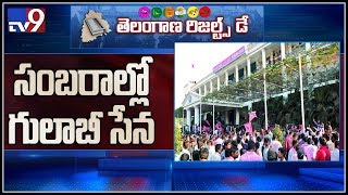 Celebrations in full swing at TRS Bhavan