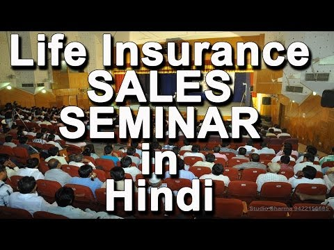 Life Insurance Motivational Video - 2 Hours Motivational Seminar By T S Madaan, Motivational Speaker video