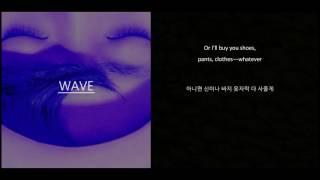 OEO - SUL (feat. Yella D) [ENG SUB / HANGEUL]