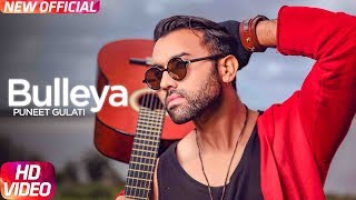 Bulleya (Full ) | Puneet Gulati | Latest Punjabi Song 2018 | Speed Records