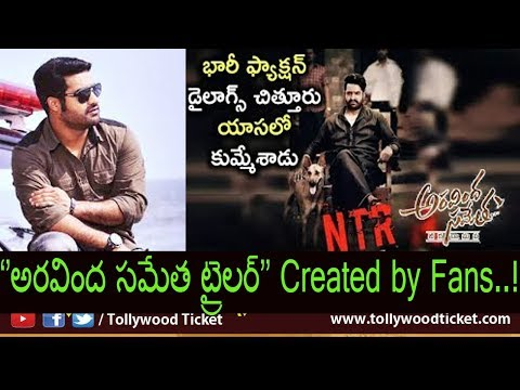 ''Aravinda Sametha Trailer''Created by Fans...! NTR and Trivikram || Tollywood Ticket