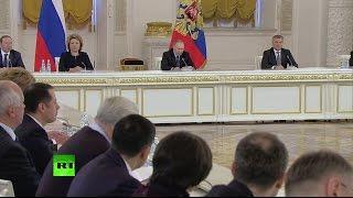 Путин проводит заседание Государственного совета Российской Федерации