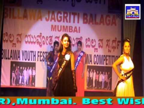 Mumbai News Kannada - News dated 19th April 2014