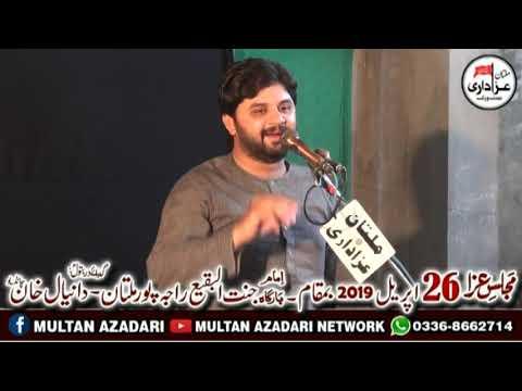 Zakir Aamar Mehdi I Majlis 26 April 2019 I Janat ul Baqi Raja Pur Multan