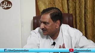 Download Interview of Chaudhery Asghar Ali Gill, Senior Advocate Supreme Court of Pakistan 3Gp Mp4