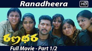 Ranadheera Telugu Full Movie Part 2/2 | Jayam Ravi, Saranya Nag | Sri Balaji Video
