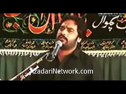 Zakir Waseem Baloch {23 Muharram 2017 Bikhariyan Chakwal}