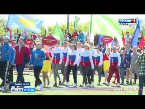 В Башмаковском районе прошли летние сельские спортивные игры