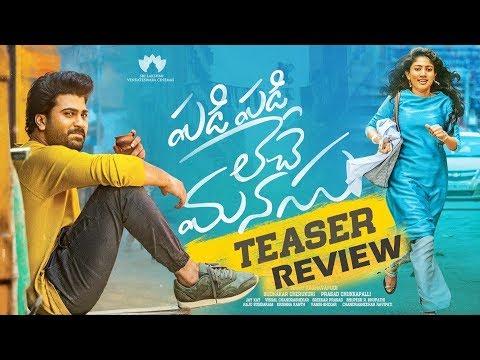 Padi Padi Leche Manasu Teaser Review | Sharwanand | Sai Pallavi | Hanu Raghavapudi | Telugu Movies