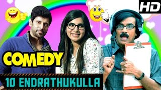 10 Endrathukulla | Tamil Movie Comedy | Vikram | Samantha | Manobala | Pasupathy | Tamil Comedy