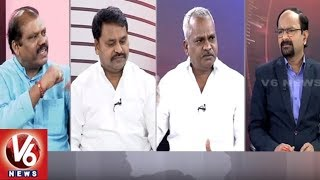 Special Discussion On Students, Parents Protest At Inter Board | Good Morning Telangana