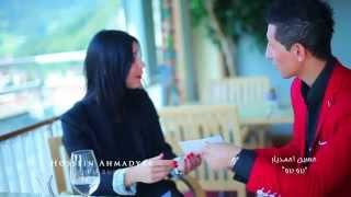 Hossein Ahmadyar - B U R O B U R O - برو برو - OFFICIAL VIDEO