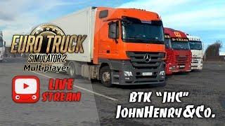 Euro Truck Simulator 2 MP | ETS 2 1.31 Мультиплеер - Дальнобойщики не спят!