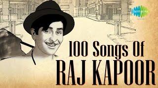 Top 100 Songs Of Raj Kapoor | राज कपूर के 100 हिट गाने  | HD Songs | One Stop Jukebox