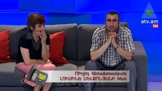 Kisabac Lusamutner - Xxchi zohe - 01.07.2014
