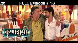 Krishnadasi - 15th February 2016 - कृष्णदासी - Full Episode(HD)