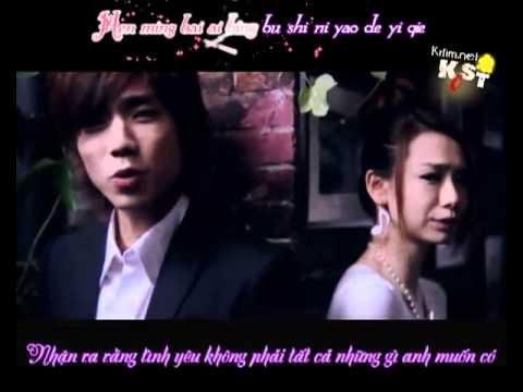 OST Unbeatable.flv