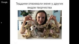 Мастер класс шитье панды. Катерина Макогон