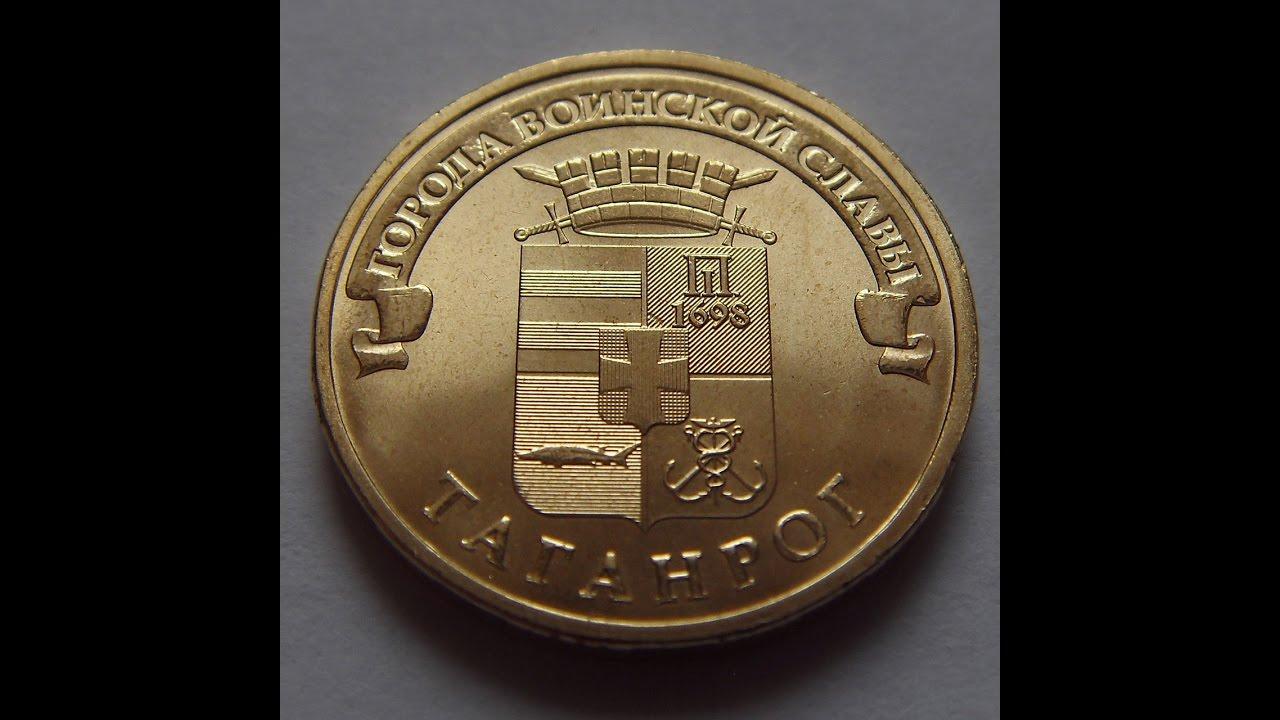 Первая группа славится такими раритетными изделиями, как монета в память десятилетия коронации николая i, а также десятирублевые номиналы николая ii и прочие.
