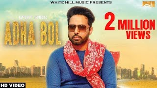 Adha Bol (Full Song) Jagdeep Guraya - New Punjabi Songs 2017 - Latest Punjabi Songs 2017 - WHM