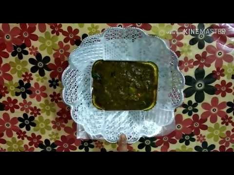 How to cook Gongura Curry For Biriyani
