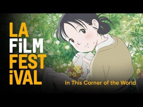 IN THIS CORNER OF THE WORLD Trailer | 2017 LA Film Festival | June 14-22