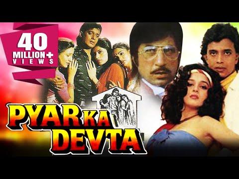 Pyar Ka Devta (1991) Full Hindi Movie | Mithun Chakraborty, Madhuri Dixit, Nirupa Roy