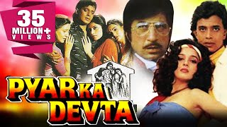 Pyar Ka Devta 1991 Full Hindi Movie Mithun Chakraborty Madhuri Dixit Nirupa Roy