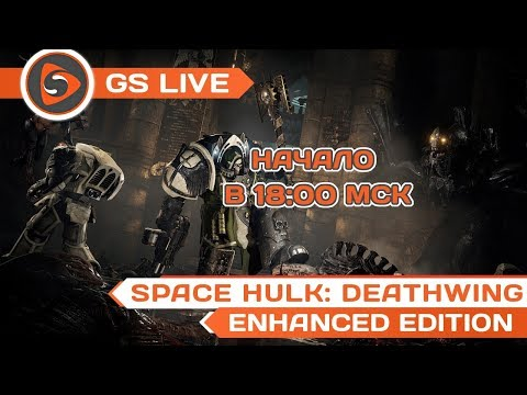 Space Hulk: Deathwing - Enhanced Edition. Стрим GS LIVE