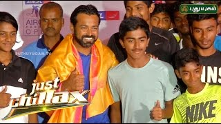 Leander Paes – Aircel Chennai Open 2017 | Just Chillax 17-01-2017 Puthuyugam Tv