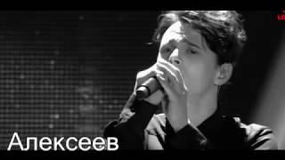 Звёзды поют в живую , без фонограммы (live). Виагра , Серебро , Алексеев , Лобода.
