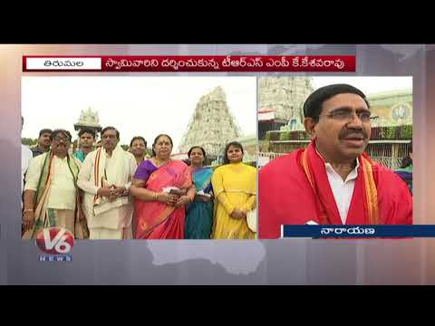 AP Ministers And TRS MP K Keshava Rao Visits Tirumala Sri Venkateshwara Temple | V6 News