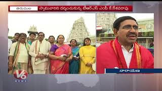 AP Ministers And TRS MP K Keshava Rao Visits Tirumala Sri Venkateshwara Temple