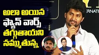 iifa utsavam 2017 | Actor Nani comments on fan wars | iifa awards | filmylooks