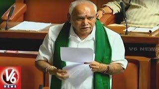 Yeddyurappa Vs DK Shivakumar In Karnataka Assembly | Funny Conversation